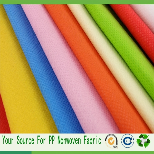 nonwoven fabric wholesalers