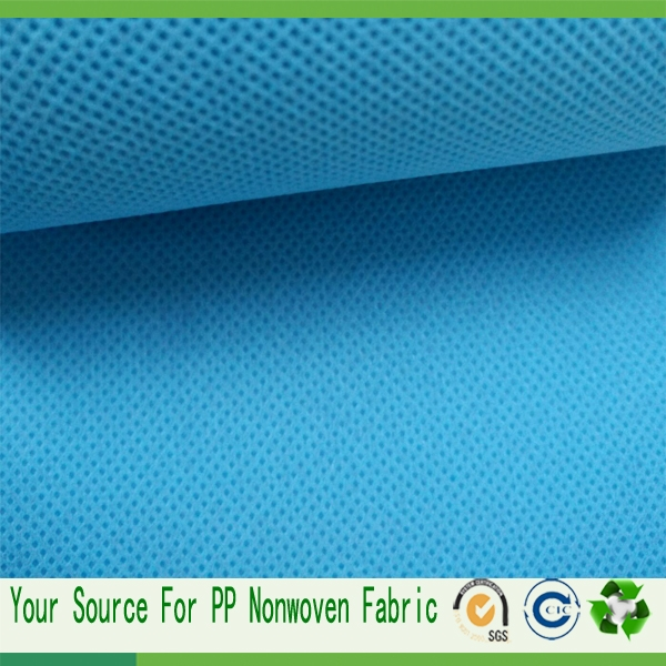 sms non woven fabric roll