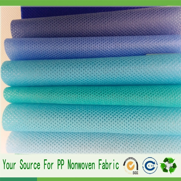 Nonwoven fabric Manufacturers